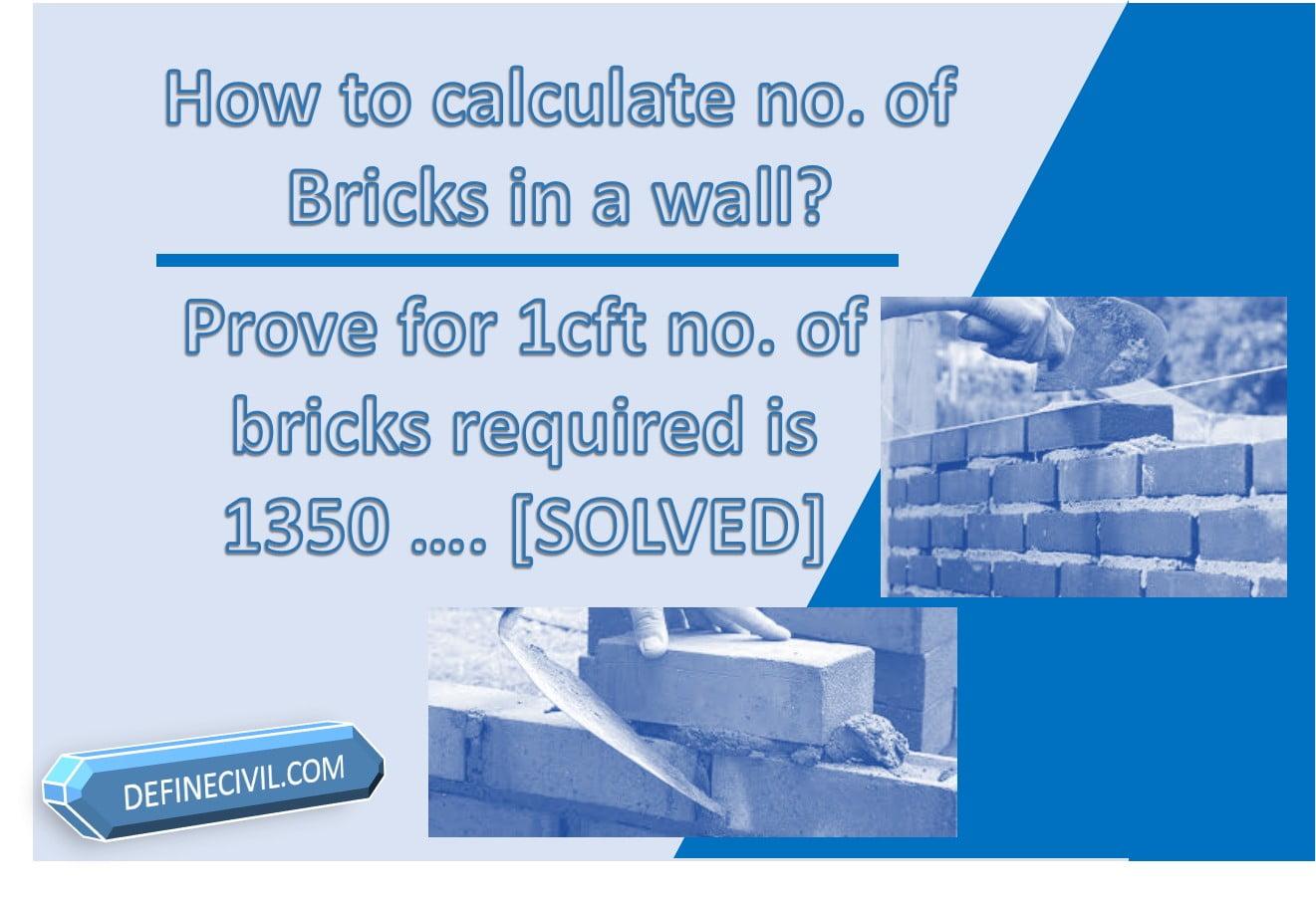 no-of-bricks-in-1-cft